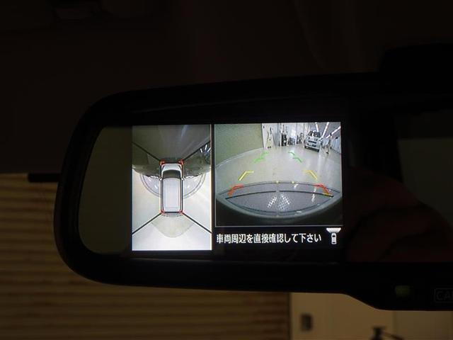 ハイウェイスター X 4WD フルセグ メモリーナビ DVD再生 ミュージックプレイヤー接続可 バックカメラ 衝突被害軽減システム 電動スライドドア LEDヘッドランプ ワンオーナー アイドリングストップ(13枚目)