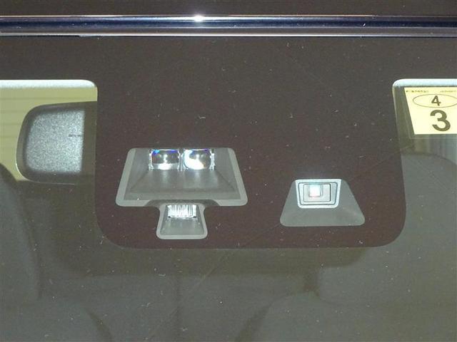 ハイウェイスター X 4WD フルセグ メモリーナビ DVD再生 ミュージックプレイヤー接続可 バックカメラ 衝突被害軽減システム 電動スライドドア LEDヘッドランプ ワンオーナー アイドリングストップ(16枚目)