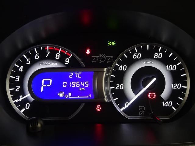 ハイウェイスター X 4WD フルセグ メモリーナビ DVD再生 ミュージックプレイヤー接続可 バックカメラ 衝突被害軽減システム 電動スライドドア LEDヘッドランプ ワンオーナー アイドリングストップ(17枚目)