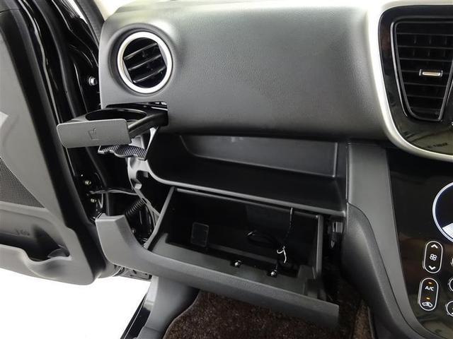 ハイウェイスター X 4WD フルセグ メモリーナビ DVD再生 ミュージックプレイヤー接続可 バックカメラ 衝突被害軽減システム 電動スライドドア LEDヘッドランプ ワンオーナー アイドリングストップ(18枚目)