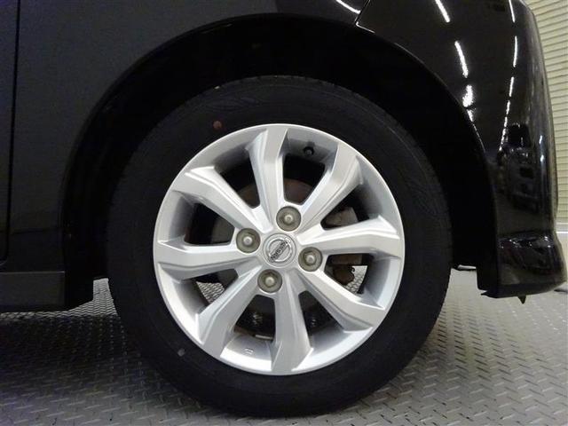 ハイウェイスター X 4WD フルセグ メモリーナビ DVD再生 ミュージックプレイヤー接続可 バックカメラ 衝突被害軽減システム 電動スライドドア LEDヘッドランプ ワンオーナー アイドリングストップ(19枚目)