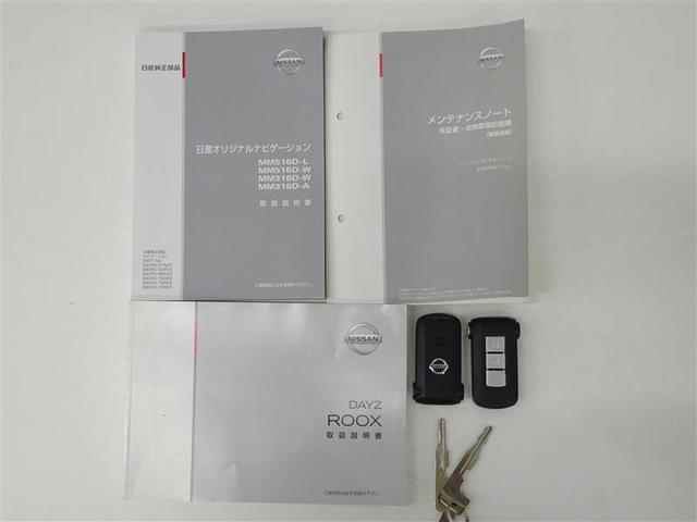 ハイウェイスター X 4WD フルセグ メモリーナビ DVD再生 ミュージックプレイヤー接続可 バックカメラ 衝突被害軽減システム 電動スライドドア LEDヘッドランプ ワンオーナー アイドリングストップ(20枚目)