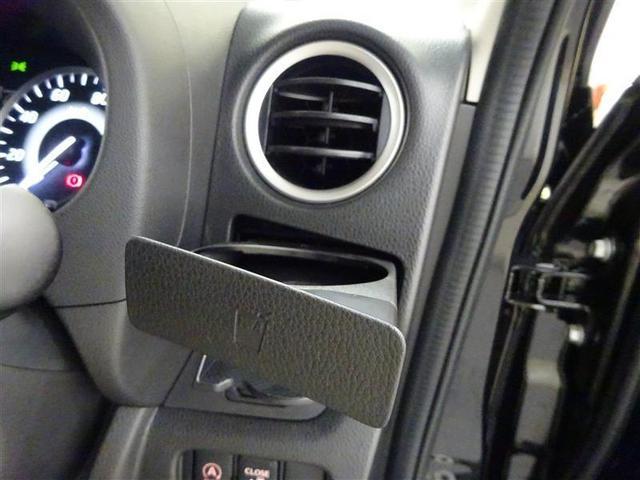 ハイウェイスター X 4WD フルセグ メモリーナビ DVD再生 ミュージックプレイヤー接続可 バックカメラ 衝突被害軽減システム 電動スライドドア LEDヘッドランプ ワンオーナー アイドリングストップ(22枚目)