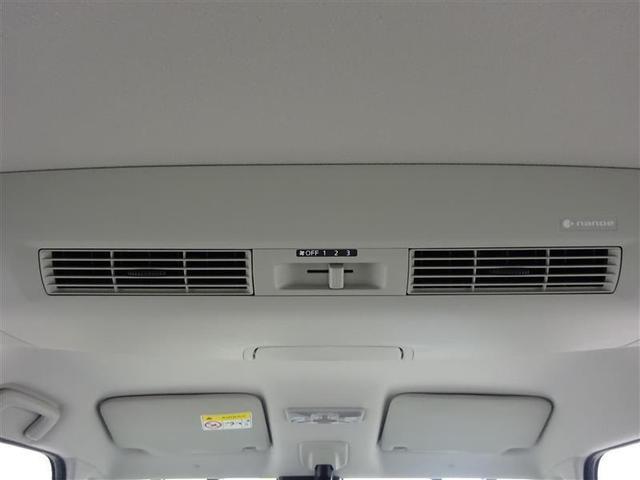 ハイウェイスター X 4WD フルセグ メモリーナビ DVD再生 ミュージックプレイヤー接続可 バックカメラ 衝突被害軽減システム 電動スライドドア LEDヘッドランプ ワンオーナー アイドリングストップ(23枚目)