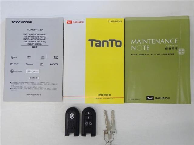 スマートキーをバッグやポケットに携帯していれば、キーを取り出すことなく、ドアの解錠・施錠ができます♪取扱説明書・メンテナンスノートもあります!
