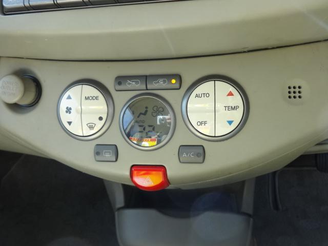 日産 マーチ 14c-four 70th-II 4WD インテリキー