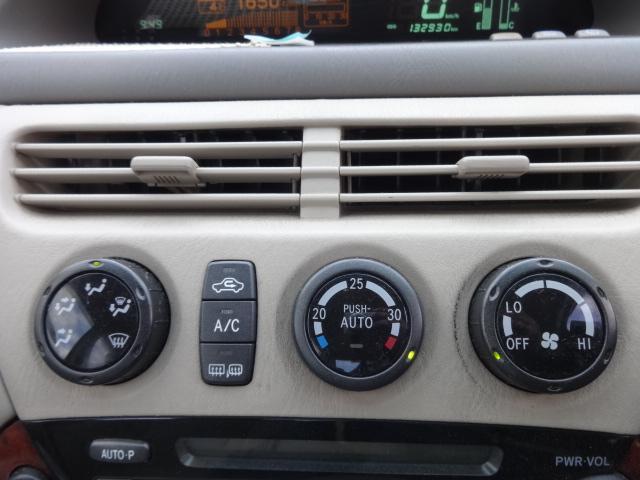 トヨタ ビスタ N180L プレミアムエディション