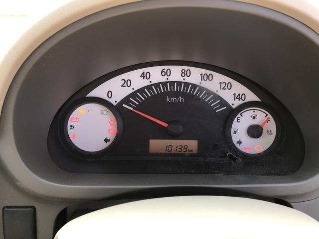 軽自動車 ミルクティーベージュメタリック MT AC(9枚目)