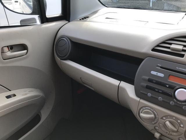 軽自動車 ミルクティーベージュメタリック MT AC(11枚目)