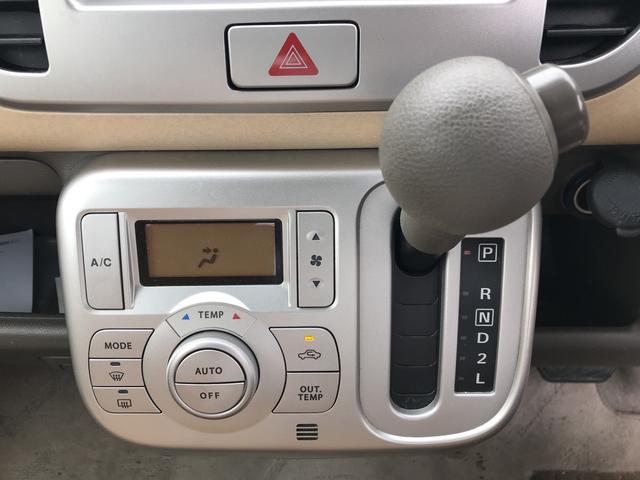 ナビ AC スマートキー オーディオ付 AT 4名乗り PW(10枚目)