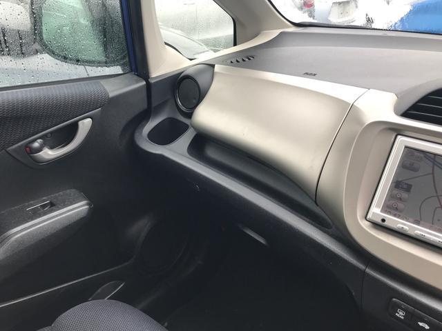 「ホンダ」「フィット」「コンパクトカー」「福島県」の中古車11