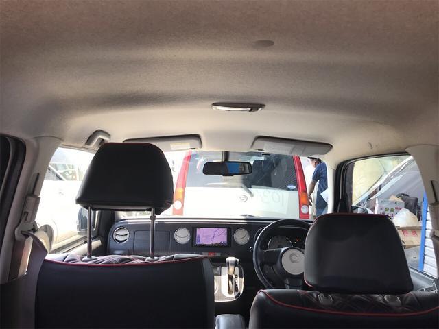 「ダイハツ」「ミラココア」「軽自動車」「福島県」の中古車6