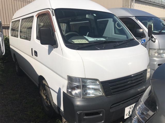「日産」「キャラバン」「その他」「福島県」の中古車2