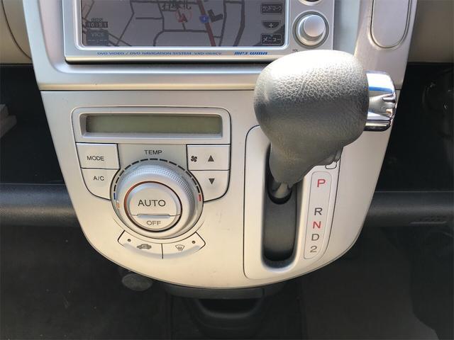 「ホンダ」「ライフ」「コンパクトカー」「福島県」の中古車13