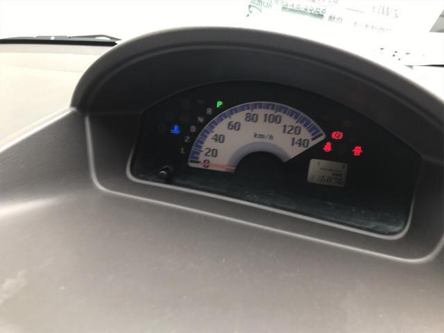「三菱」「eKワゴン」「コンパクトカー」「福島県」の中古車11