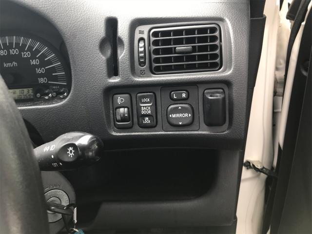 「トヨタ」「プロボックスバン」「ステーションワゴン」「福島県」の中古車12