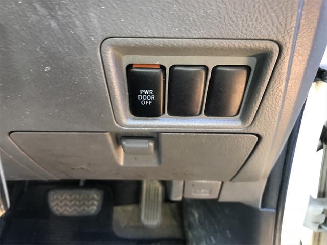 「トヨタ」「アイシス」「ミニバン・ワンボックス」「福島県」の中古車11