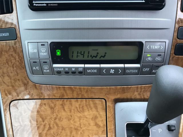 「トヨタ」「アルファード」「ミニバン・ワンボックス」「福島県」の中古車13