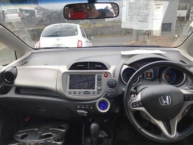 「ホンダ」「フィット」「コンパクトカー」「福島県」の中古車10