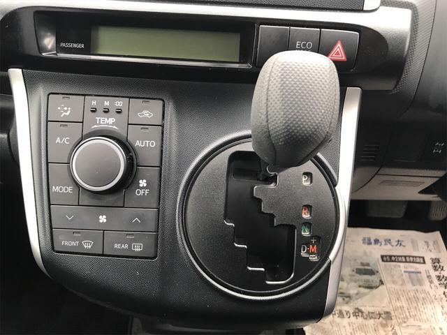 4WD ナビ AW ETC 7名乗り AC オーディオ付(10枚目)