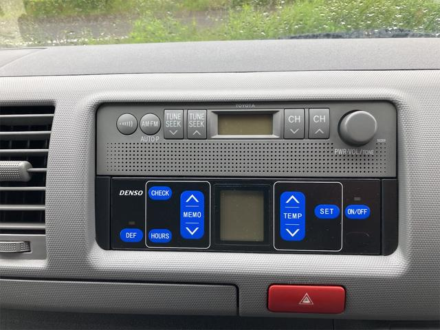 4WD AC 5速MT ホワイト 冷凍冷蔵車(9枚目)