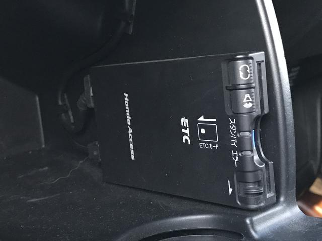 ホンダ フリードハイブリッド ジャストセレ 1オーナー フルセグナビBカメラ PWスライド