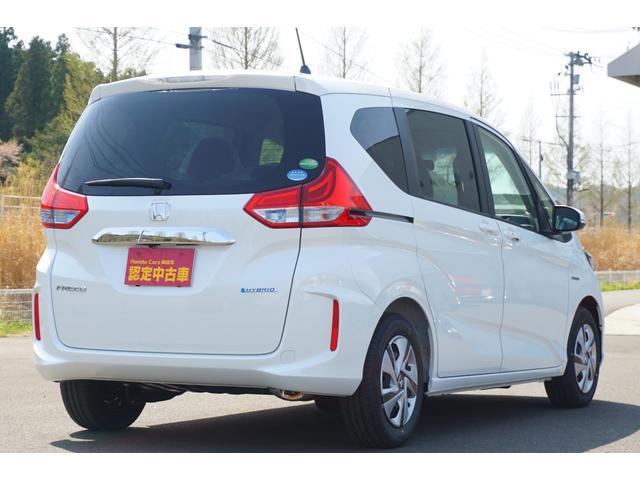 ホンダ フリードハイブリッド ハイブリッドG 登録済未使用車 電動スライド LEDライト