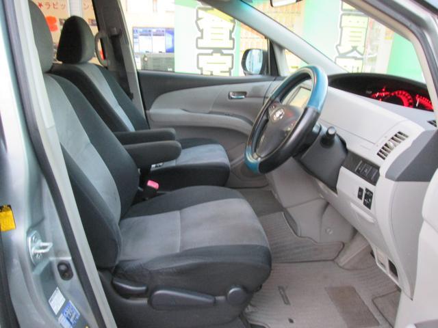 トヨタ エスティマ アエラスSパッケージHDDツインナビ 両側パ電動スライドドア
