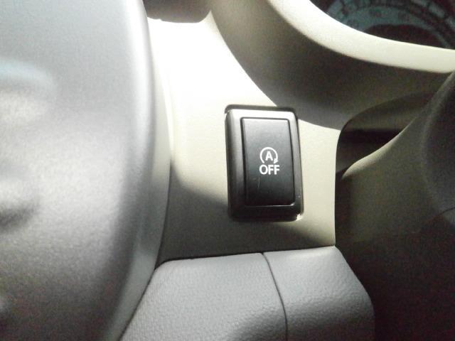 ECO-L 4WD アイドリングストップ(20枚目)
