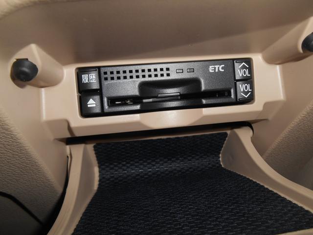トヨタ マークX プレミアム Lパッケージ カズサス エイムゲイン加工エアロ