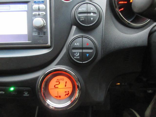 ホンダ フィット RS10thアニバ 最終 革調 TV ETC HID AW
