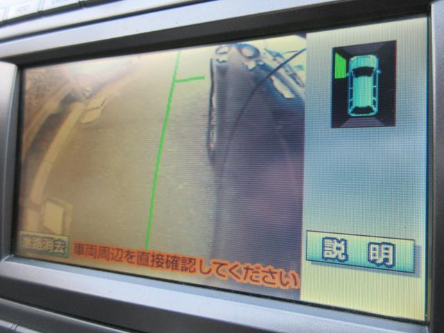 23C F・S・Bカメ 両Pスラ HID ETC 外AW(13枚目)