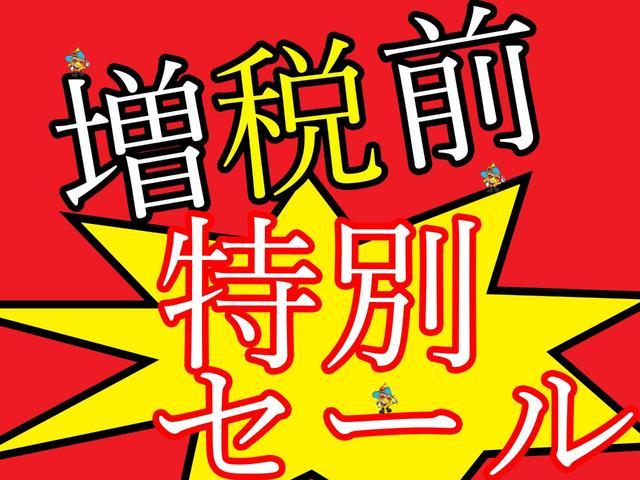 スポーティPkg 両Pスラ HID F・S・Bカメ キーレス(3枚目)