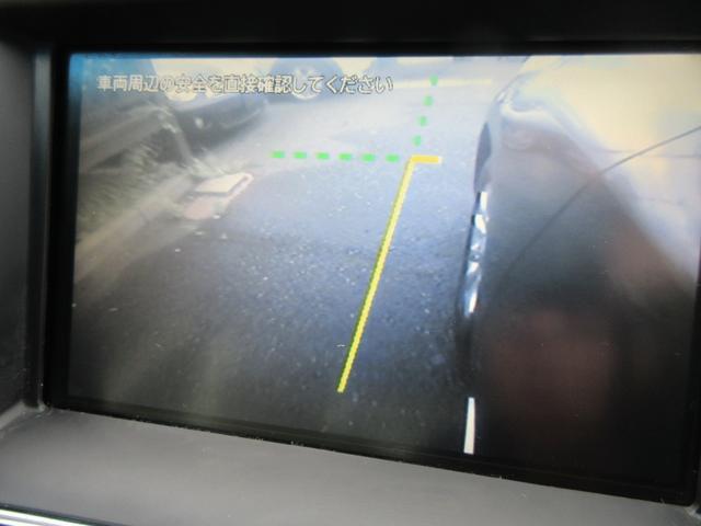 250XL 1オ-ナ- HDDナビ Bカメラ ETC(14枚目)