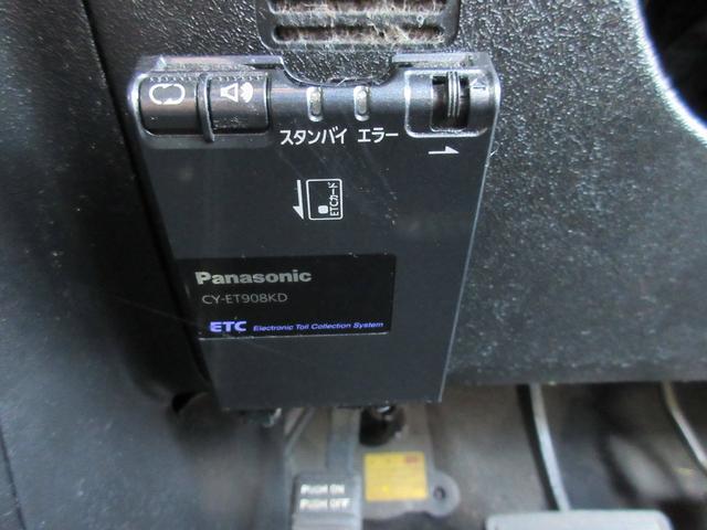 スパーダS Z HDDナビ 1オーナ Bカメ HID ETC(14枚目)