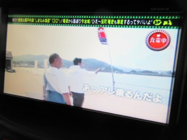 禁煙車/ナビ/ETC/TV/Pスタート/Dバイザ-/CD(14枚目)