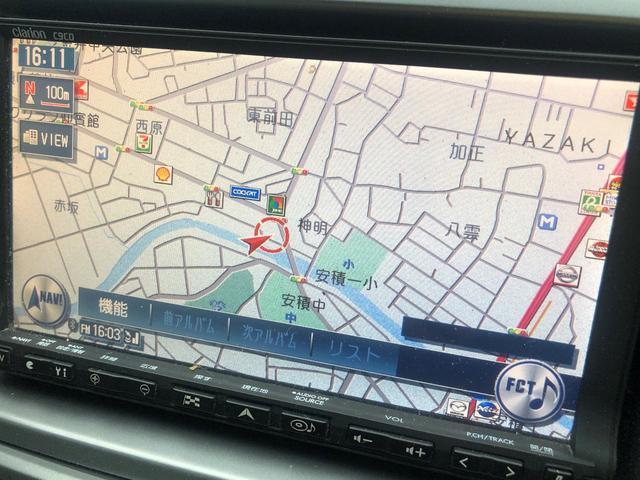 「マツダ」「MPV」「ミニバン・ワンボックス」「福島県」の中古車4