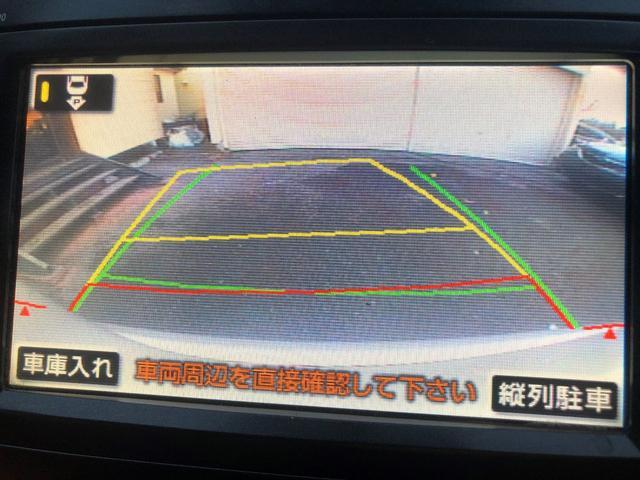 4WD Hレザ- HDDナビ Bカメ ETC HID Pスタ(14枚目)