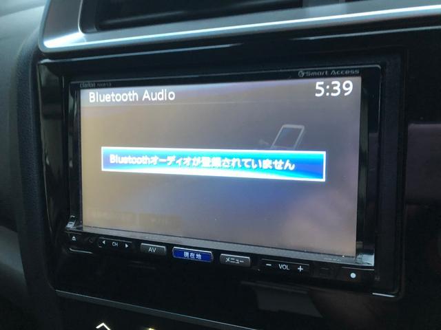 13G・Lパッケージ 記録簿 修復歴無 禁煙車 スマートキー SDナビ Bカメラ  TV Bluetooth ブレーキアシスト Mウィンカー HID 横滑り防止 社外AW Mサーバー(14枚目)