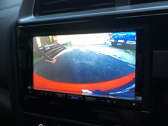 13G・Lパッケージ 記録簿 修復歴無 禁煙車 スマートキー SDナビ Bカメラ  TV Bluetooth ブレーキアシスト Mウィンカー HID 横滑り防止 社外AW Mサーバー(52枚目)