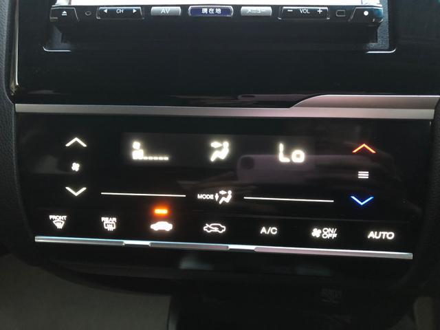 13G・Lパッケージ 記録簿 修復歴無 禁煙車 スマートキー SDナビ Bカメラ  TV Bluetooth ブレーキアシスト Mウィンカー HID 横滑り防止 社外AW Mサーバー(53枚目)