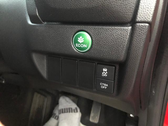 13G・Lパッケージ 記録簿 修復歴無 禁煙車 スマートキー SDナビ Bカメラ  TV Bluetooth ブレーキアシスト Mウィンカー HID 横滑り防止 社外AW Mサーバー(60枚目)