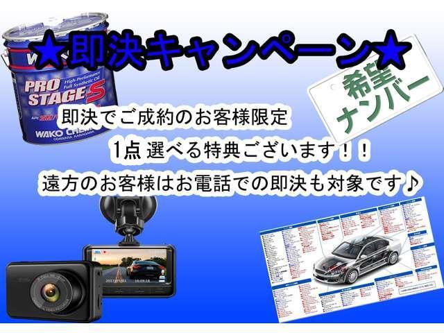 Z 4WD ナビ バックカメラ TRDパーツ ワンオーナー ETC2.0 フルセグTV 純正アルミホイール プリクラッシュセーフティ レーンディパーチャーアラート ミラーウィンカー クルコン 冬タイヤ付き(3枚目)