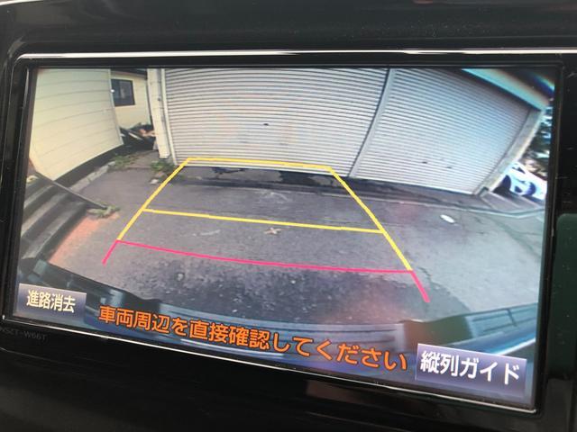 Z 4WD ナビ バックカメラ TRDパーツ ワンオーナー ETC2.0 フルセグTV 純正アルミホイール プリクラッシュセーフティ レーンディパーチャーアラート ミラーウィンカー クルコン 冬タイヤ付き(5枚目)