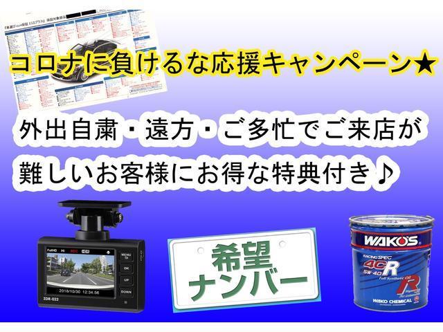 G ジャストセレクション 禁煙車 メモリーナビ フルセグ Bluetooth HID ETC ドアバイザー プライバシーガラス キーレス(3枚目)