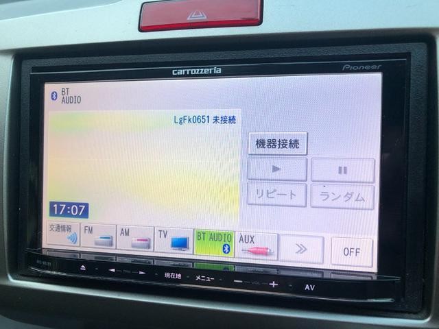 G ジャストセレクション 禁煙車 メモリーナビ フルセグ Bluetooth HID ETC ドアバイザー プライバシーガラス キーレス(19枚目)