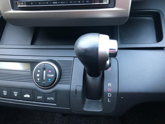 G ジャストセレクション 禁煙車 メモリーナビ フルセグ Bluetooth HID ETC ドアバイザー プライバシーガラス キーレス(46枚目)