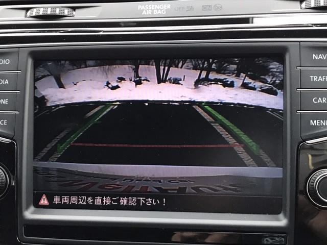 TSI ハイライン Volkswagen認定中古車 ワンオーナー車(17枚目)