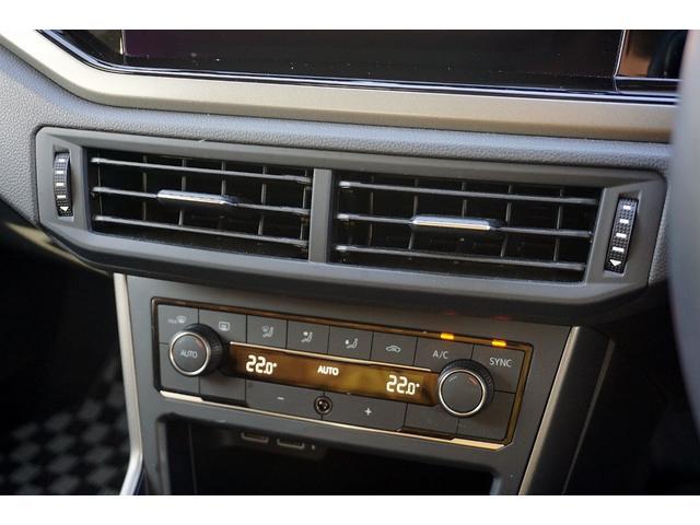 TSI コンフォートライン 禁煙 ワンオーナー ナビ・TV ETC バックカメラ セーフティパッケージ アルミ 認定中古車(20枚目)