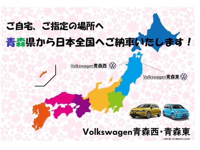 「フォルクスワーゲン」「ポロ」「コンパクトカー」「青森県」の中古車25
